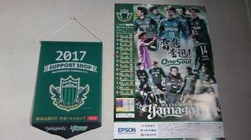201731775412.JPG